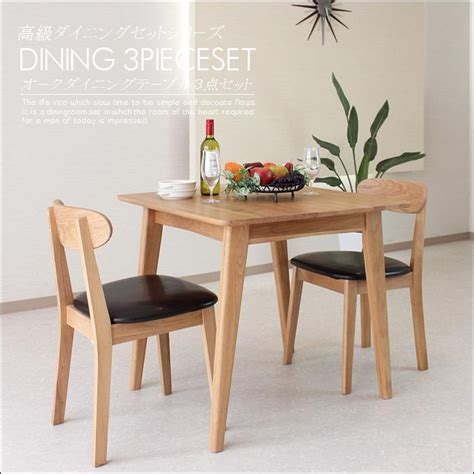 Scandinavian Kitchen Table Sets 20 ideas of scandinavian dining tables and chairs dining