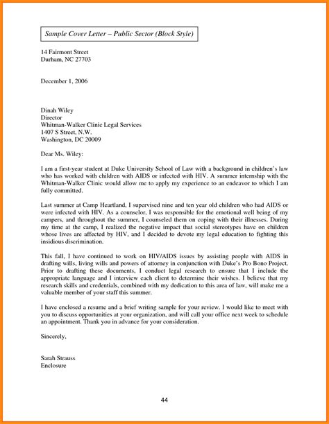 Sle Of Business Letter business letter sle for letterhead 28 images business