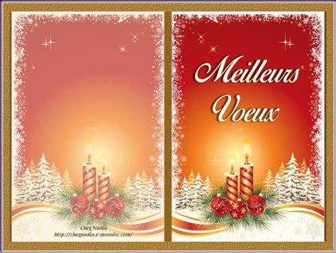 Cartes De Voeux Gratuit by Carte De Voeux Gratuite 224 Imprimer Lighteam