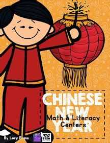 Chinese New Year Giveaways - lory s 2nd grade skills chinese new year giveaway freebie