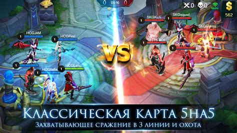 how to hack mobile legends with gameguardian 100 mobile legends bang bang на андроид скачать бесплатно
