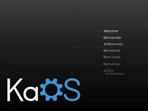 Kaos 2016 Portugal 1 kaos 2016 01 uma distribui 231 227 o light kde pplware