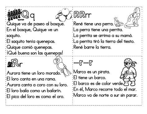 cartilla fonetica para imprimir cartilla fonetica para imprimir gratis mi cartilla