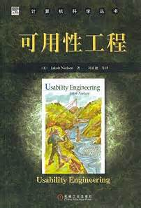 usability engineering books pdf usability engineering book by jakob nielsen