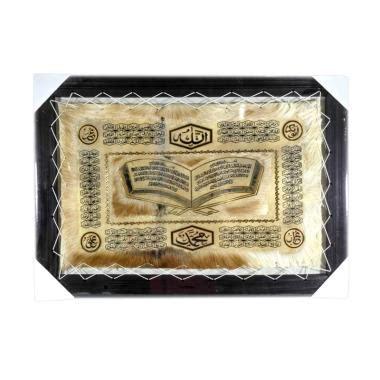Sale Central Kerajinan Kaligrafi Ayat Kursi Asmaul Husna B 1 jual hiasan dinding kaligrafi harga promo diskon