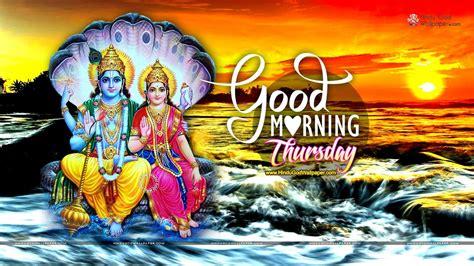 good morning thursday wallpaper gallery