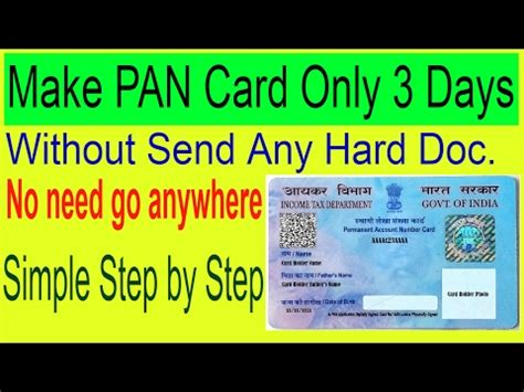 make a pan card how to make pan card only 3days without send