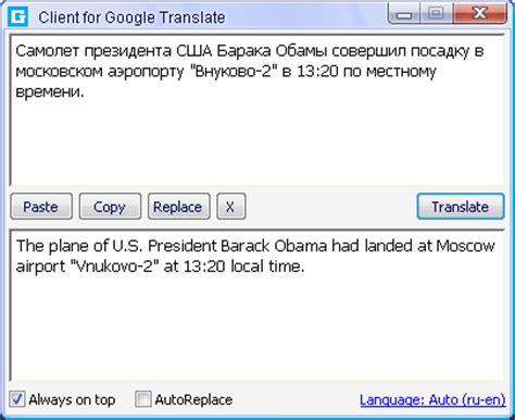 escritorio translation el traductor de google en tu escritorio carrero
