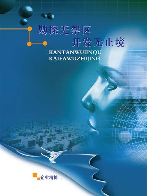 cover design in psd entrepreneurship cover design psd material free download