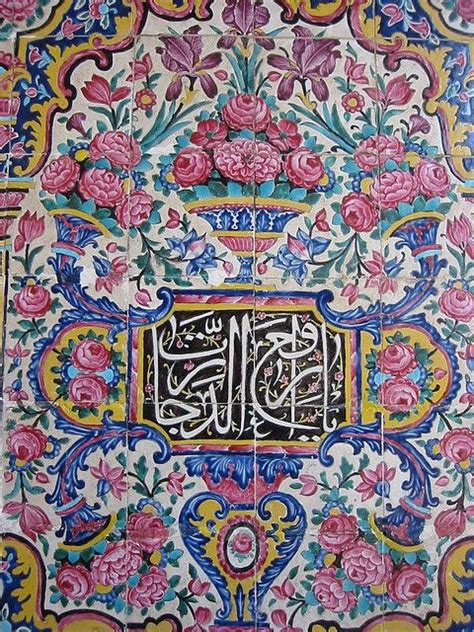 Islamic Artworks 54 456 best images about islamic art calligraphy on