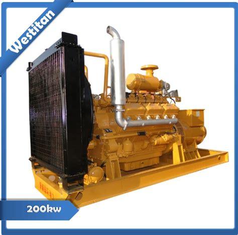 200kw 150kw biomass gas power generator set gas turbine