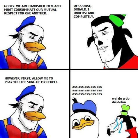 Gooby Meme - gooby pls