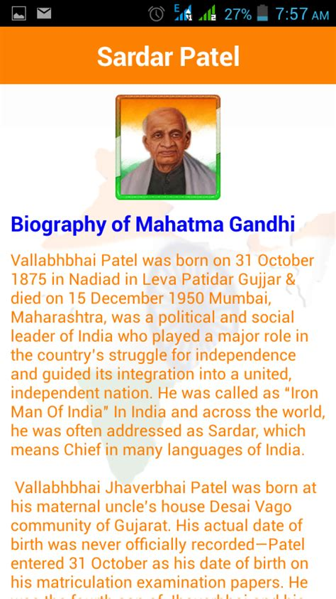 biography of gandhi in urdu indian freedom fighter android apps on google play