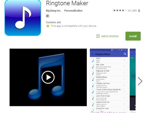 mobile ringtone mp3 how to make ringtones for your mobile phone