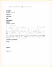 Cover Letter For Employment by Cover Letter Application Sop