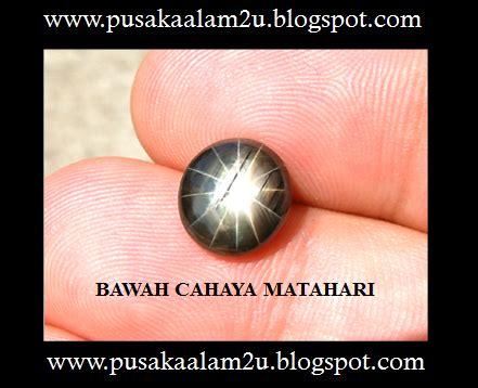 Cincin Batu Nilam Hitam pusaka alam ghaib dan mistik batu nilam hitam 12 bintang