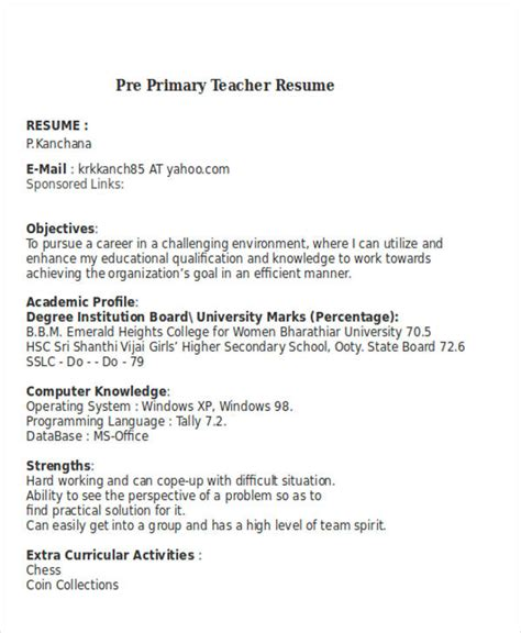 resume for primary teaching 28 images primary school