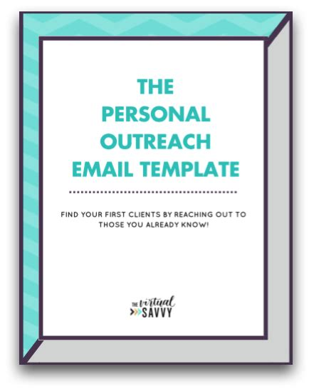 personal outreach email template opt in