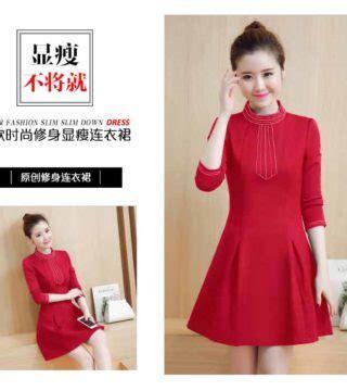 Longdress Aulona Dress Wanita Dress Natal 2 dress natal cantik import 2016 model terbaru jual murah import kerja