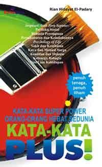 Kamus Pengetahuan Islam Lengkap my book informasi banten dan dunia pendidikan