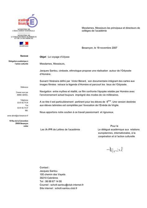 Lettre De Recommandation école Primaire Le Voyage D Ulysse Modalit 233 Lettre De Recommandation