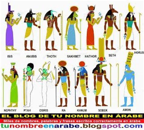 imagenes de divinidades egipcias los dioses egipcios tu nombre en 225 rabe pinterest