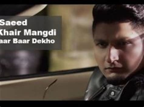 khair mangdi version lyrics bilal saeed rattan chitian ost mp3 pakium pk