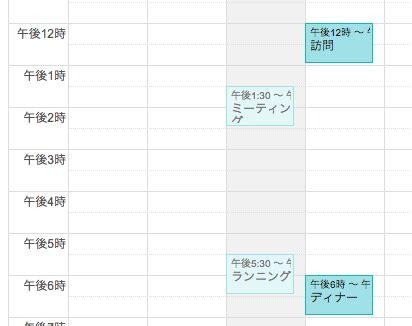 Calendar Api Ios Ios Objective C Calendar Api で予定を書き込んでみる
