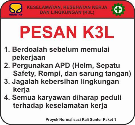 design poster k3 materi bahasa indonesia