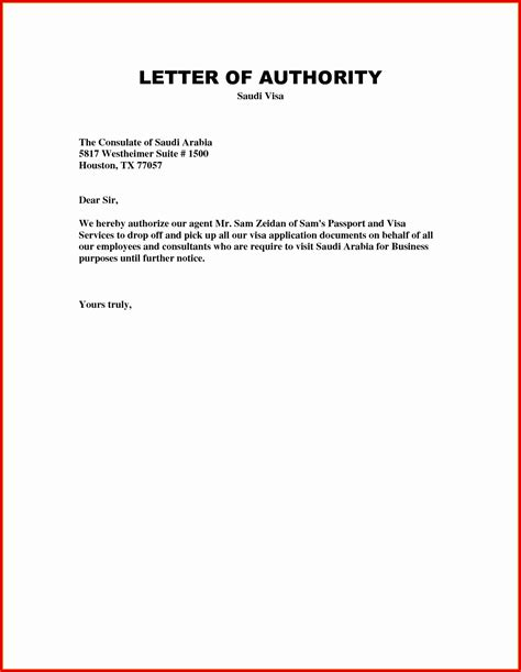 authorization letter email format awesome authorization letter up documents letter