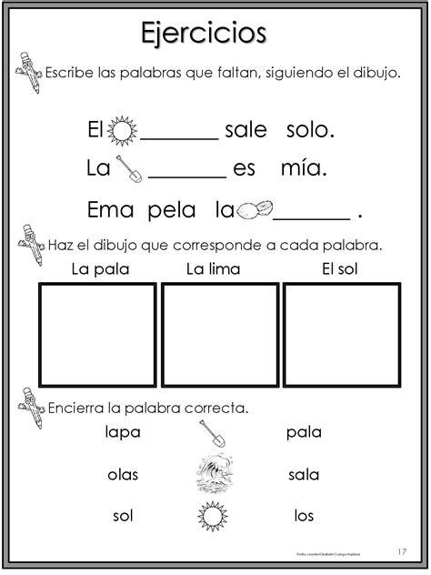 libro primeros ejercicios de escritura 50 ejercicios de lecto escritura para preescolar y primaria 007 imagenes educativas