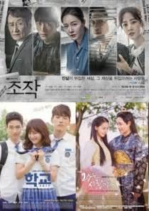 Dvd Drama Korea School 2017 quot falsify quot decreases quot the king quot and quot school 2017