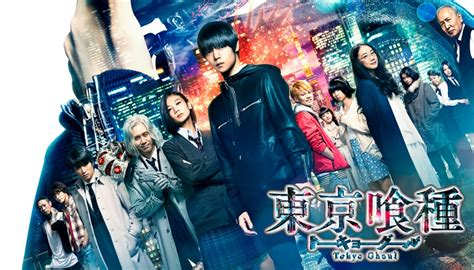 film anime tokyo ghoul the o network home