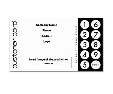 printable punch reward card templates