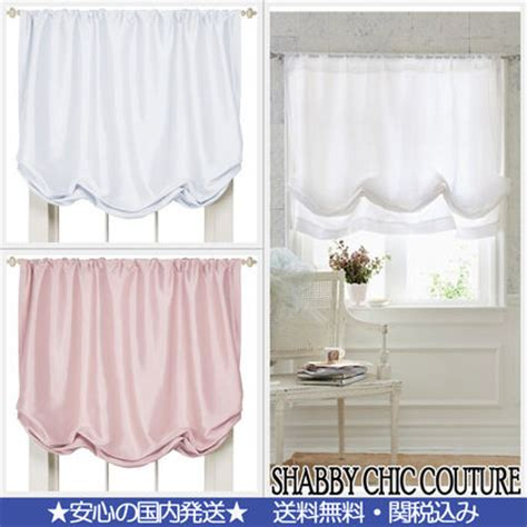 shabby chic balloon curtains simply shabby chic curtains 132x white pink buyma