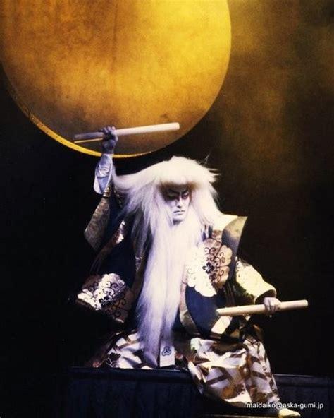 New Bando Wig Axela kabuki kabuki