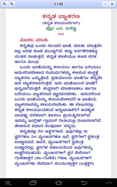 Wohnkultur Definition by Buztic Board Meaning In Kannada Design Inspiration