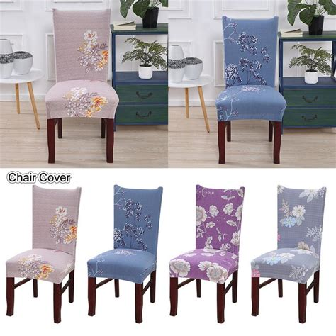 buy printed removable chair cover seat