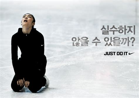 Jaket Nike Just Do It Koreanstyle Special nike print advert by ogilvy yuna s jdi 3 ads of the world
