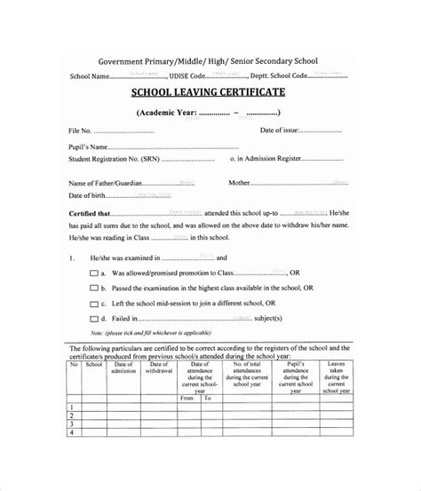 school certificate templates 7 free word pdf documents