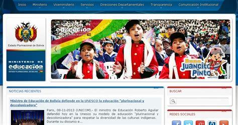 pagina de resultados del examen de categoria de docentes bolivia prueba de ascenso de categor 237 a 2013 resultados en la web