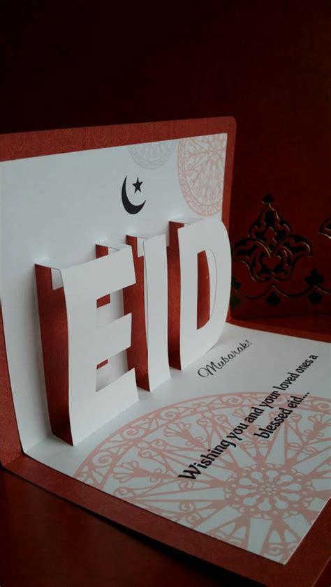 eid card template eid cards ramadan cards islamic cards islamic event