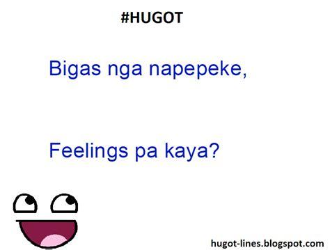 Hugot Lines Quotes Hugot Lines Jokes Etc Etc