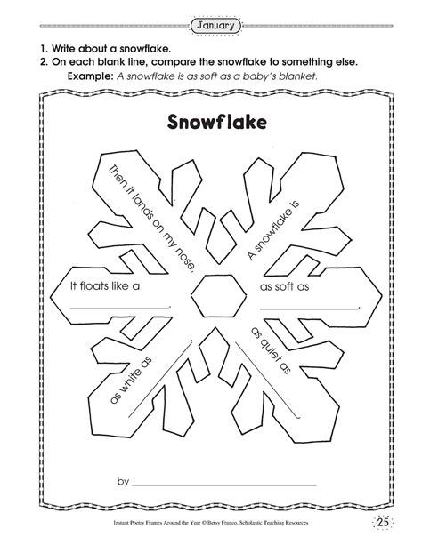 snowflake writing template 5 best images of 12 sided snowflake printable template