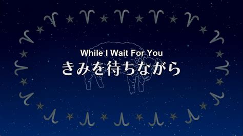 While You Wait 3 by Episode 1 While I Wait For You Gokukoku No Brynhildr