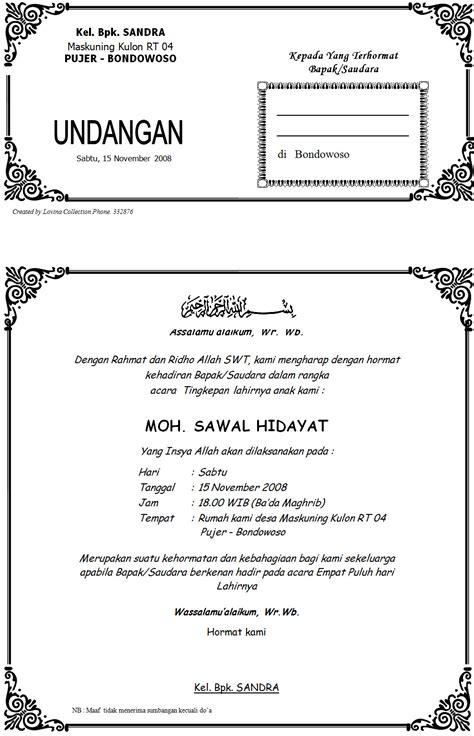 undangan syukuran lucu 100 images 7 contoh desain undangan aqiqah