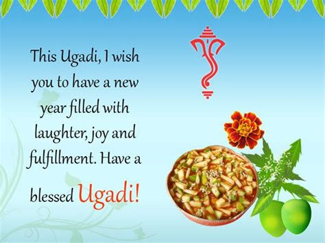 ugadi images happy ugadi festival 2017 wishes messages hd pictures