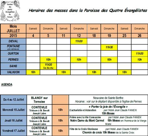 Calendrier Juillet Calendrier Et Agenda Du Mois De Juillet 2015