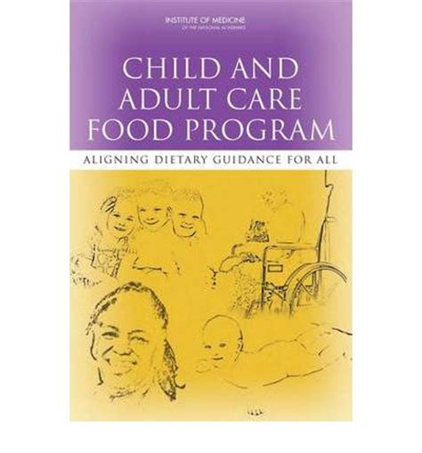 cacfp forms child and adult care food program cacfp child and adult care food program committee to review