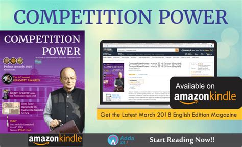 Voucher Competition 3 Way System 2 Power 39 7 Jt competition power magazine march 2018 edition is now available on kindle